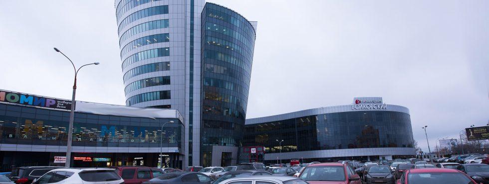 Офис в бизнес-центре Формат